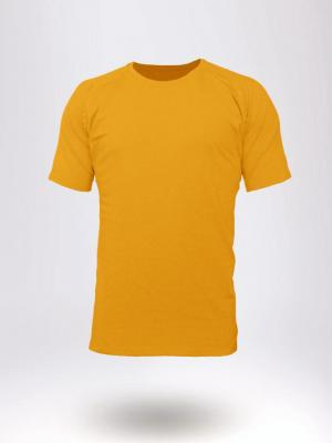 Geronimo T shirt, Item number: 1861t5 Yellow Men's T-shirt, Color: Yellow, photo 1